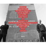 """ЖЛЪЧ / ГЕНА - """"YДАР"""", албум на CD"""