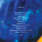 "Гена - ""ВАКУУМ"", албум на CD"